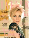 Diane Kruger, Riley Keough on the cover of Tatler (Russia) - May 2012