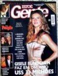 Isto É Gente Magazine [Brazil] (23 July 2007)