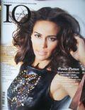 Io Donna Magazine [Italy] (19 November 2011)