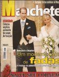 Manchete Magazine [Brazil] (26 June 1999)