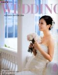 Haute Wedding Magazine [South Korea] (September 2008)