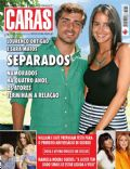 Lourenço Ortigão, Sara Matos on the cover of Caras (Portugal) - July 2014
