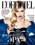 Snejana Onopka on the cover of L Officiel (Ukraine) - December 2012