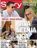 Story Magazine [Croatia] (21 September 2011)
