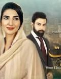 Amanat (Pakistani TV series)