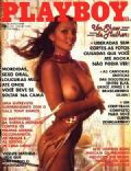 Laura Lyons on the cover of Playboy (Brazil) - June 1979