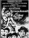 Petrang Kabayo at ang Pilyang Kuting