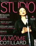 Studio Magazine [France] (February 2007)