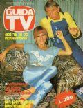 Guida TV Magazine [Italy] (16 November 1980)
