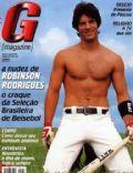 G Magazine [Brazil] (April 2004)