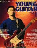 Akira Takasaki on the cover of Young Guitar (Japan) - August 1996