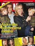 Quem Magazine [Brazil] (17 July 2009)
