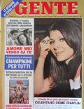 Gente Magazine [Italy] (10 March 1975)