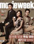 Movie Week Magazine [South Korea] (7 March 2012)