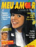 Jean-Claude Van Damme, Mara Maravilha on the cover of Meu Amor (Brazil) - September 1992