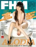Alodia Gosiengfiao on the cover of Fhm (Philippines) - July 2013