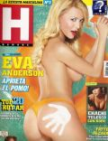 Evangelina Anderson on the cover of Hombre (Argentina) - October 2007