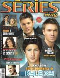 Chad Michael Murray, Eva Longoria, Jensen Ackles, Matt Dallas, Wentworth Miller on the cover of Series Mag (France) - May 2008