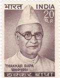 Thakkar Bapa