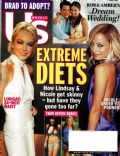 Lindsay Lohan, Nicole Richie on the cover of Us Magazine (United States) - May 2005