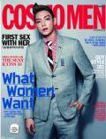Cosmo Men Magazine [South Korea] (March 2012)