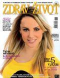 Zdrav Život Magazine [Croatia] (March 2010)