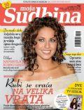 Moja Sudbina Magazine [Serbia] (April 2012)