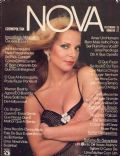 Cosmopolitan Magazine [Brazil] (December 1975)