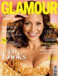 Glamour Magazine [Spain] (February 2006)