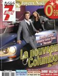 Télé 7 Jours Magazine [France] (26 December 2009)