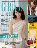 Atiqah Hasiholan on the cover of Grazia (Indonesia) - August 2012