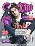 Capricho Magazine [Brazil] (14 August 2011)