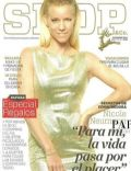 Nicole Neumann on the cover of Shop (Argentina) - December 2013