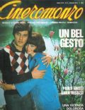 Cineromanzo Magazine [Italy] (June 1974)