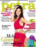 Petra Magazine [Germany] (April 2012)