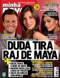 Minha Novela Magazine [Brazil] (24 April 2009)