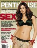 Jayden Cole on the cover of Penthouse (United States) - December 2009
