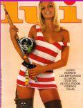 Lui Magazine [France] (August 1969)