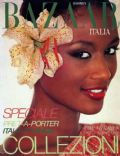 Beverly Johnson on the cover of Harpers Bazaar (Italy) - August 1980