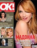 OK! Magazine [Russia] (6 April 2009)