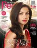 People Asia Magazine [Philippines] (August 2011)