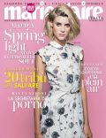 Allison Nix on the cover of Marie Claire (Italy) - May 2013