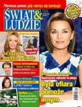 Malgorzata Foremniak on the cover of Swiat and Ludzie (Poland) - July 2014