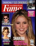 FAMA Magazine [Mexico] (August 2010)