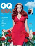 Jon Hamm on the cover of Gq (Russia) - November 2010