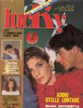 Maria Antonietta on the cover of Lucky (Italy) - April 1985