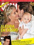 Quem Magazine [Brazil] (3 December 2010)