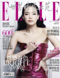 Elle Magazine [China] (1 March 2013)