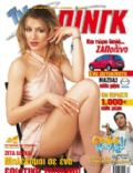 TV Zaninik Magazine [Greece] (26 March 2004)