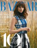 Meghan Collison on the cover of Harpers Bazaar (Mexico) - August 2014
